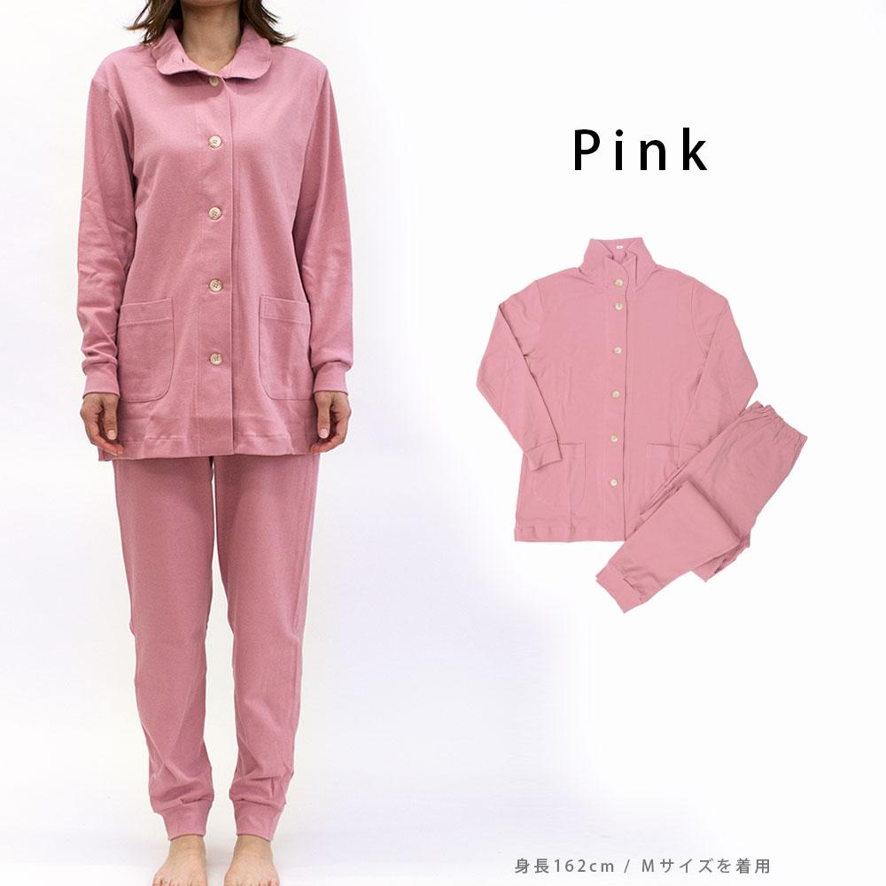 ヒートコットンパジャマ色ピンク