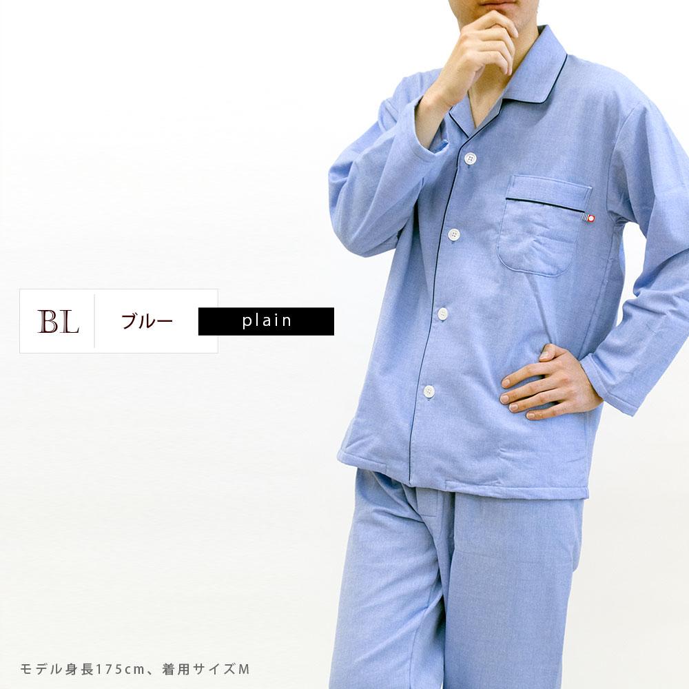 無地/ブルー