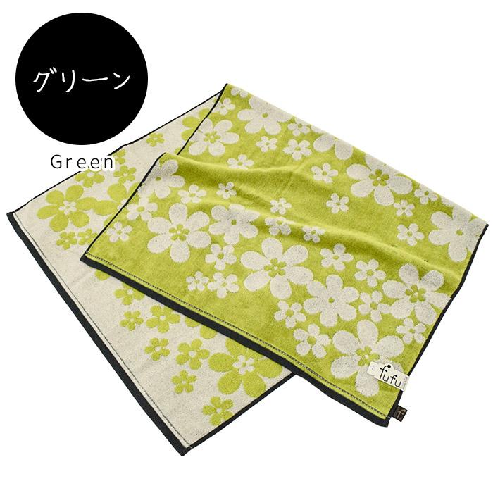 バスタオル 約70×130cm fufu mono form キンレンカ 花柄 フラワー柄 綿 リバーシブル