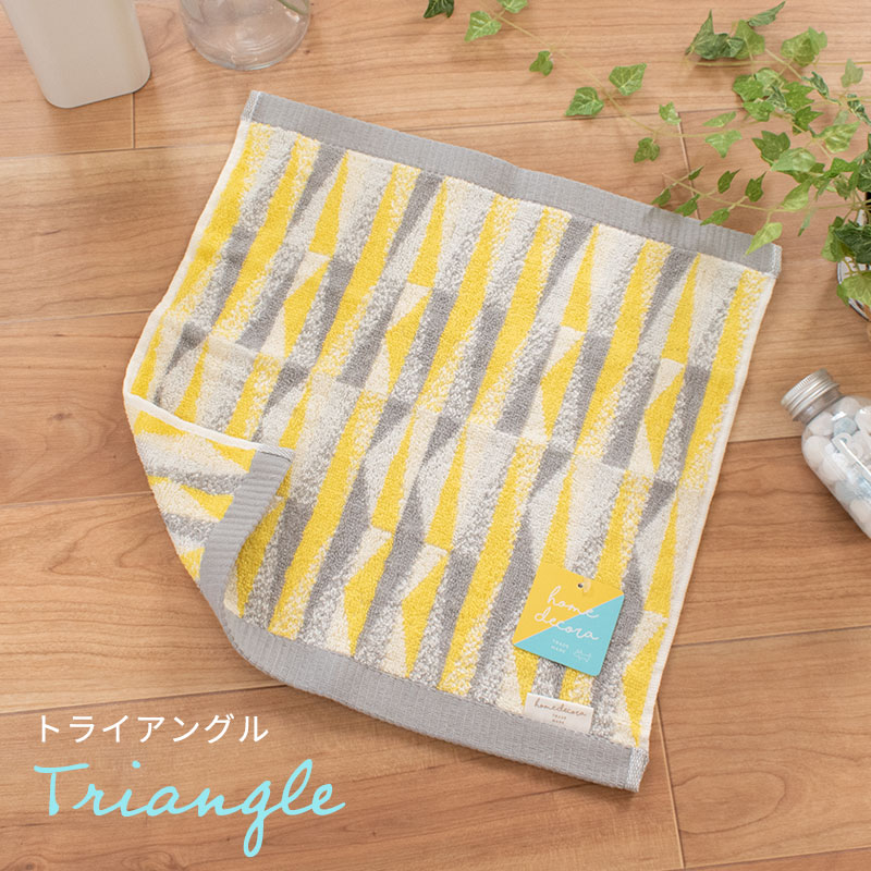 Triangle トライアングル