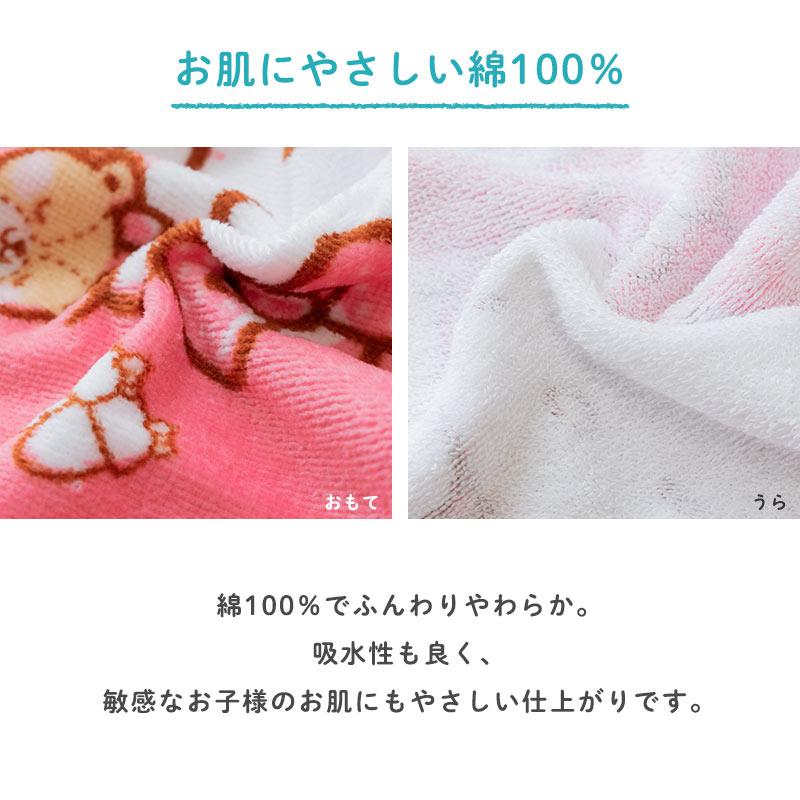 お肌にやさしい綿100% おもて うら 綿100%でふんわりやわらか。吸水性も良く、敏感なお子様のお肌にもやさしい仕上がりです。
