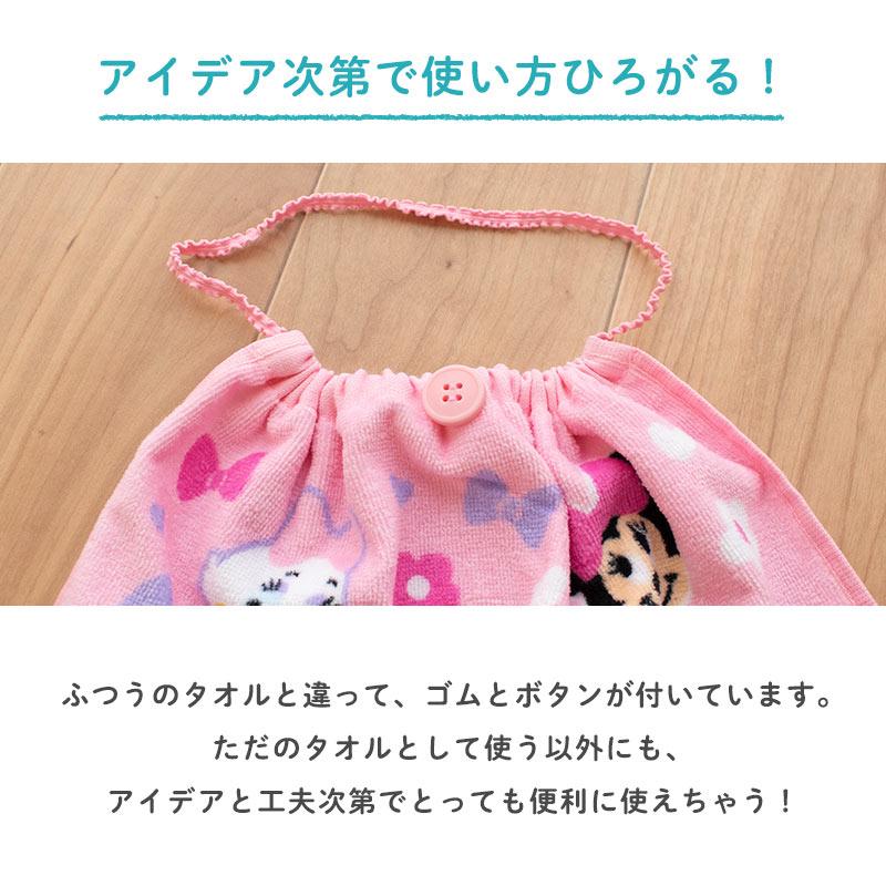 アイデア次第で使い方ひろがる!ふつうのタオルと違って、ゴムとボタンが付いています。ただのタオルとして使う以外にも、アイデアと工夫次第でとっても便利に使えちゃう