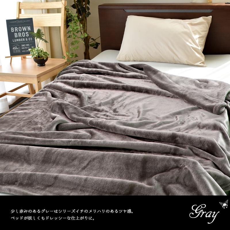 少し赤みのあるグレーはシリーズイチのメリハリのあるツヤ感。ベッドが怪しくもドレッシーな仕上がりに。gray