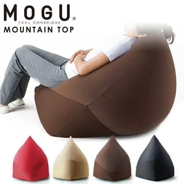 MOGU マウンテントップ +専用カバー1枚のセット 【大型便】