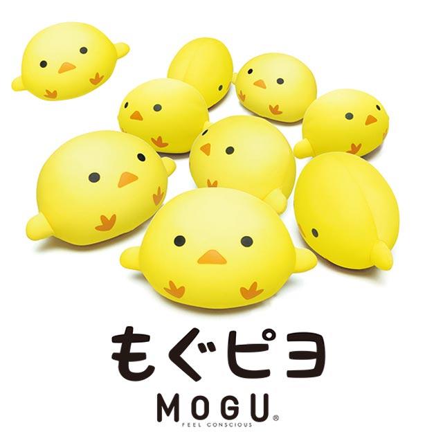 MOGU もぐピヨクッション