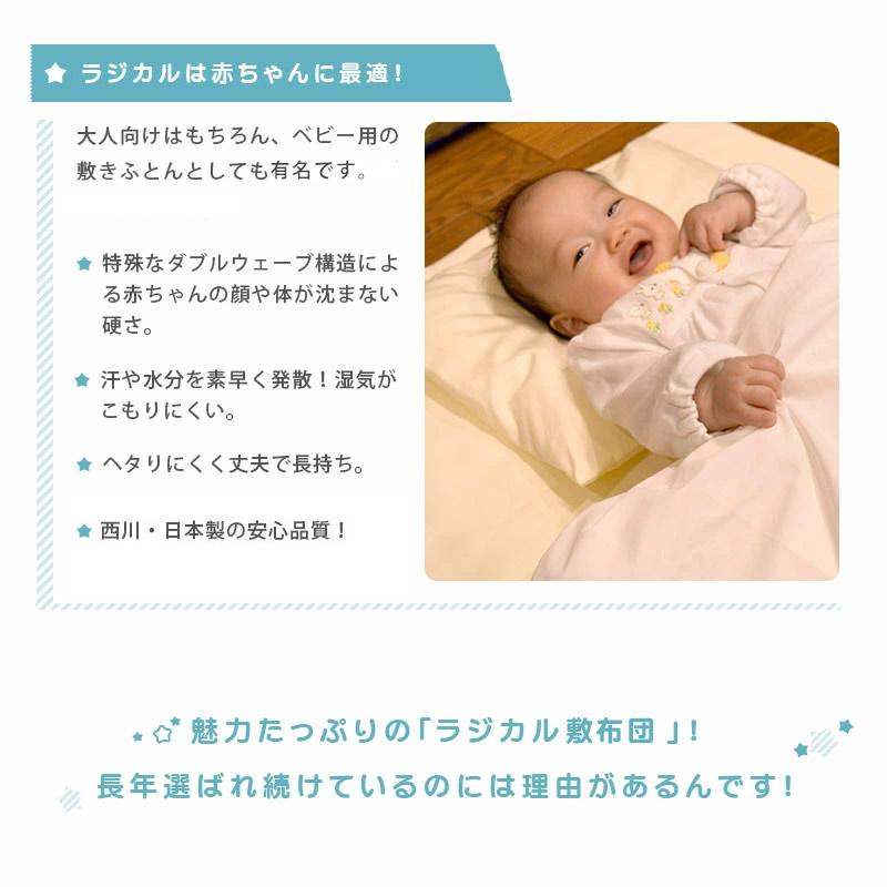 ローズラジカルは赤ちゃんにピッタリ!