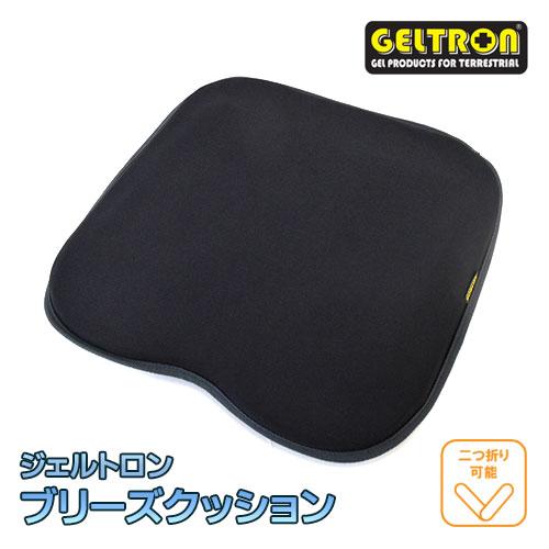 ジェルトロン ブリーズクッション 日本製 (42×39×厚さ3.5cm)