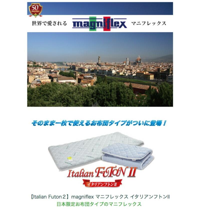 italian-1.jpg