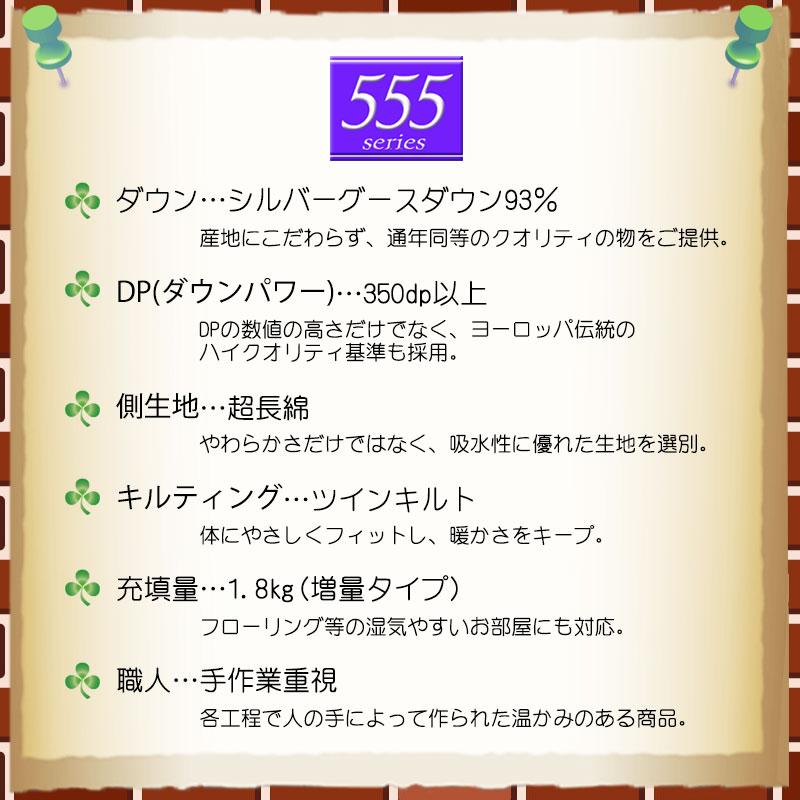 555シリーズ