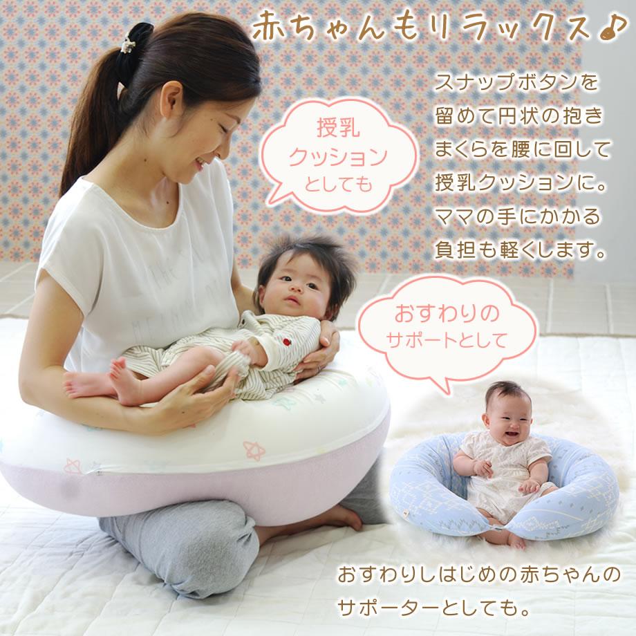 赤ちゃんもリラックス