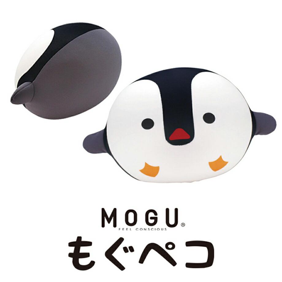 楽天市場】mogu もぐペコ ペンギン 可愛い かわいい キッズ   枕 抱き枕
