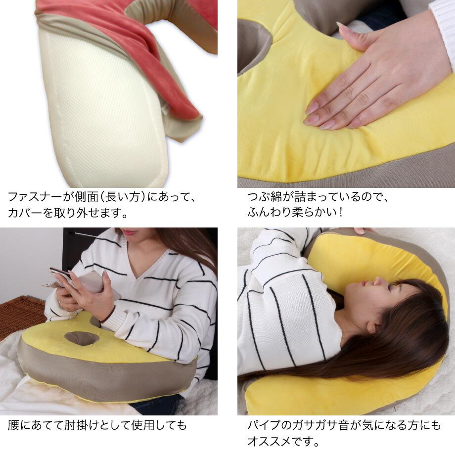 スリープバンテージプレミアム 横向き寝を促進する・耳に負担がかからない・いびき軽減