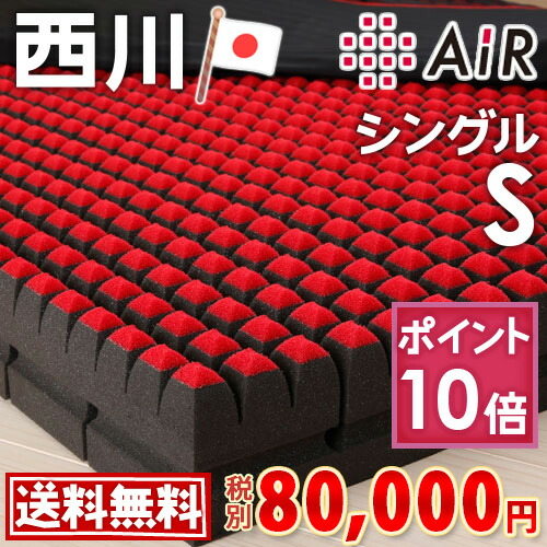 エアーSI AI1010 レギュラー