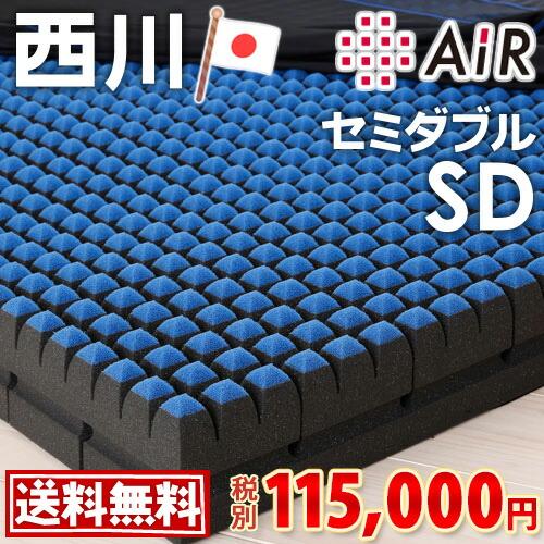 AI2010 エアーSI-Hハード SD