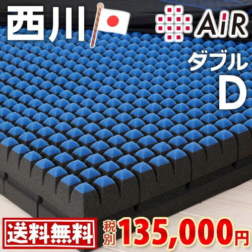 AI2010 エアーSI-Hハード D
