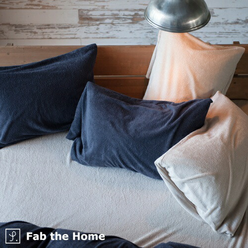 Fabパイル枕カバー