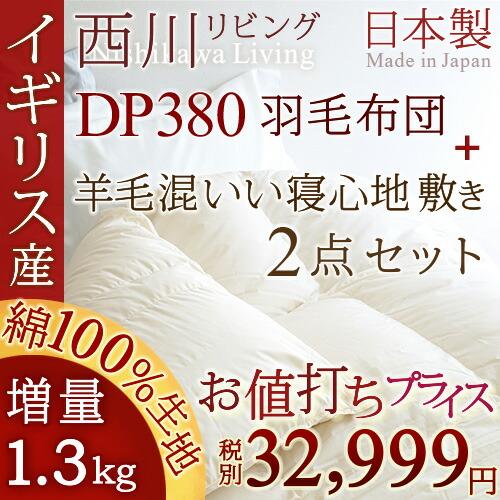 ID2285セット