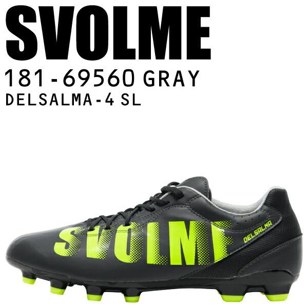 スボルメ DELSALMA-4 SL 181-69560-GR