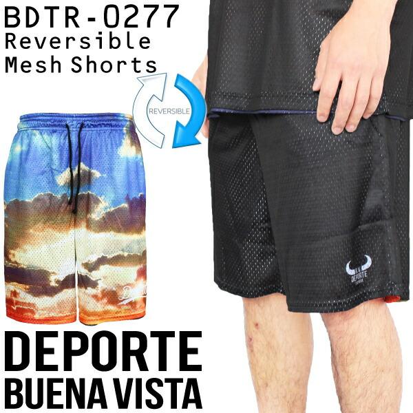 ブエナビスタ デポルテ REVERSIBLE MESH ショーツ BDTR-0277