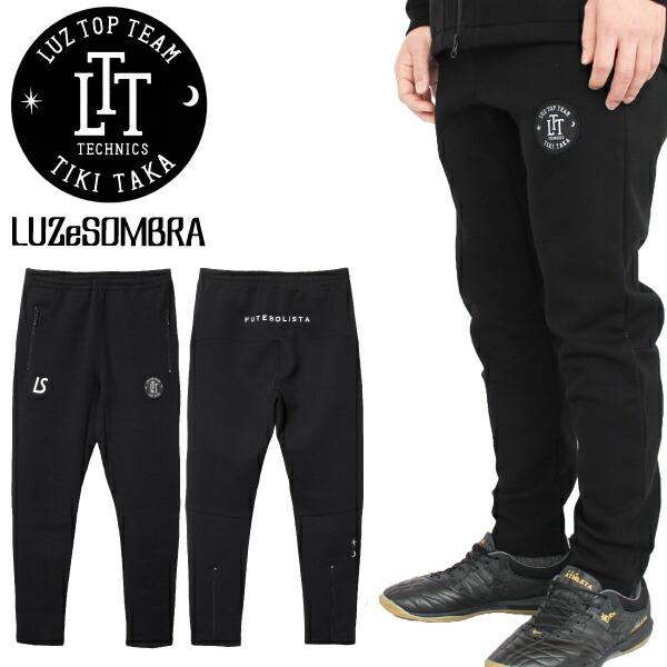 ルースイソンブラ LTT TECHNICAL CLOTH TR ジャージサルエルロングパンツ T1811412