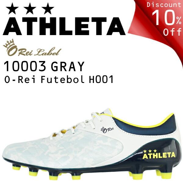 アスレタ O-Rei Futebol H001 10003-GR