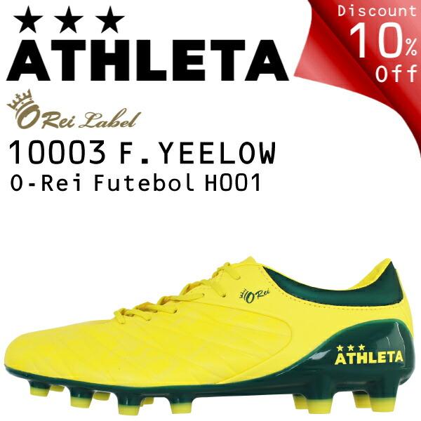 アスレタ O-Rei Futebol H001 10003-FY