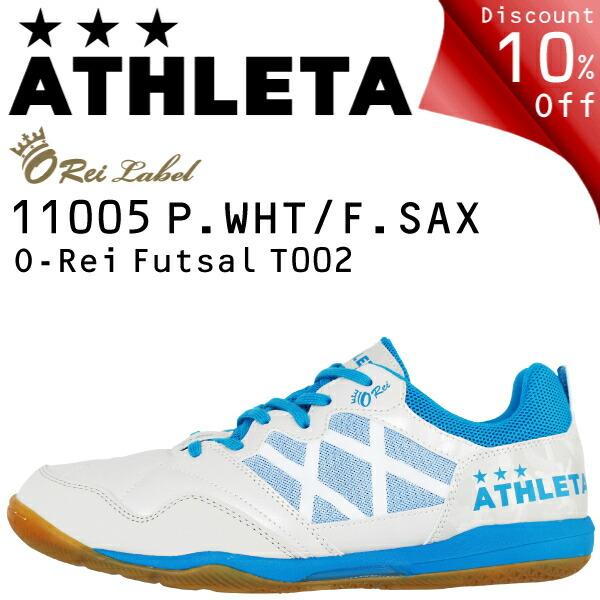 アスレタ O-Rei Futsal T002 11005-PW