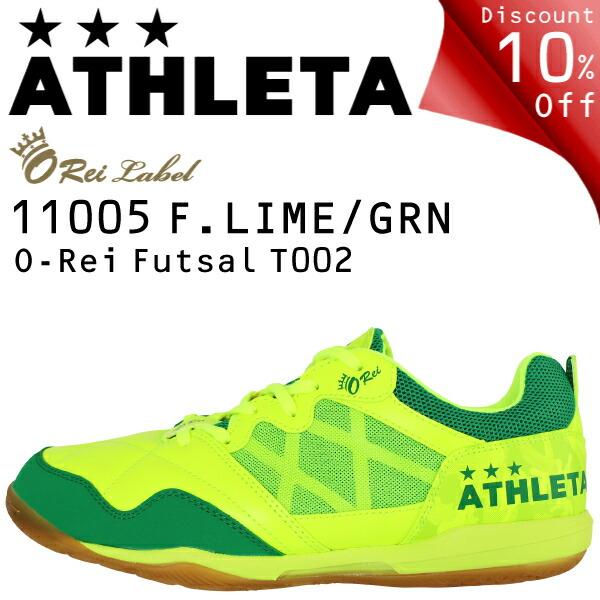 アスレタ O-Rei Futsal T002 11005-FL