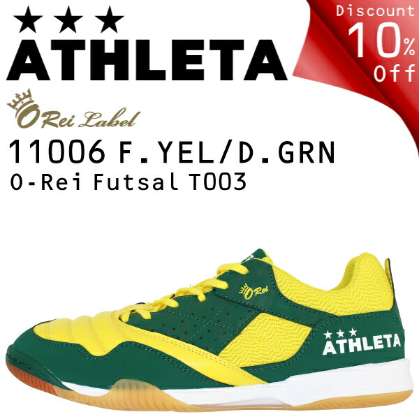 アスレタ フットサルシューズ O-Rei Futsal T003 11006-FY