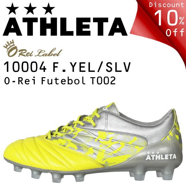アスレタ O-Rei Futebol T002 10004-FYSI