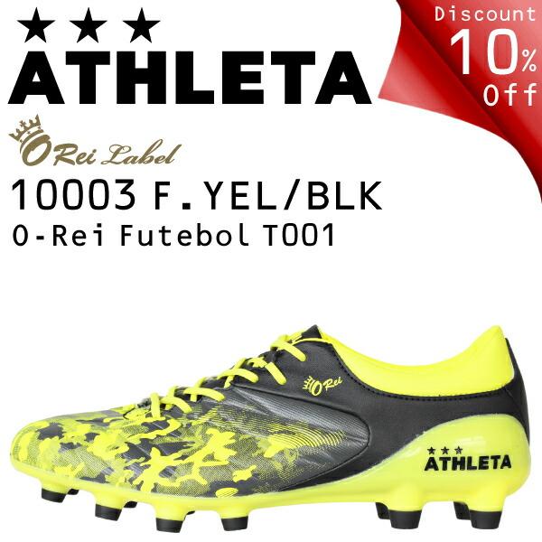 アスレタ O-Rei Futebol H001 10003-FYBL