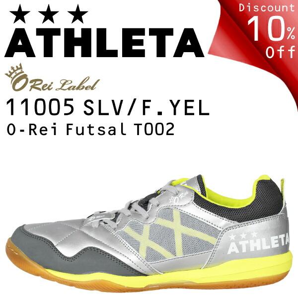 アスレタ O-Rei Futsal T002 11005-SIFY