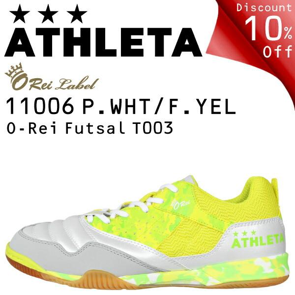 アスレタ フットサルシューズ O-Rei Futsal T003 11006-PWFY