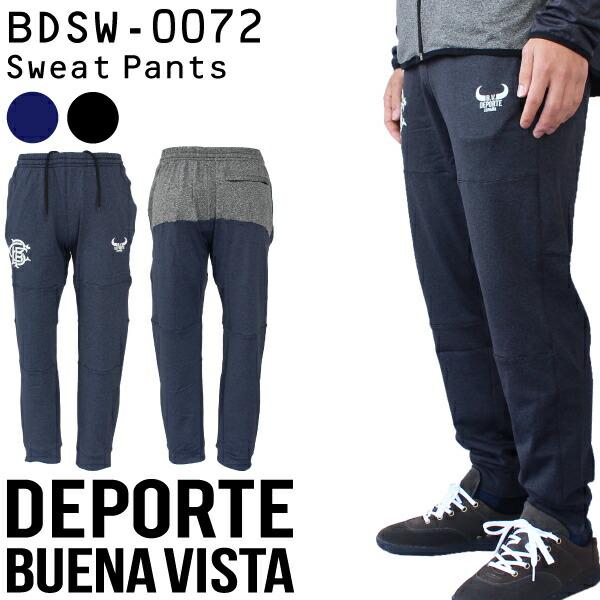 ブエナビスタ デポルテ スウェットパンツ BDSW-0072