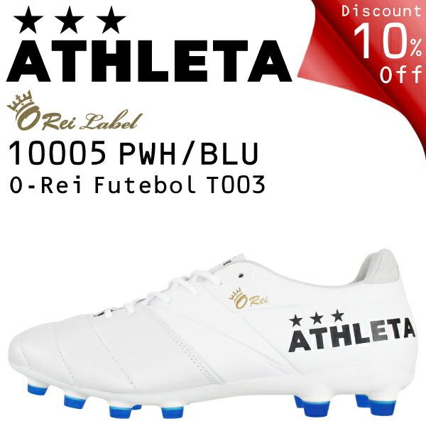 アスレタ O-Rei Futebol T003 10005-PWBL