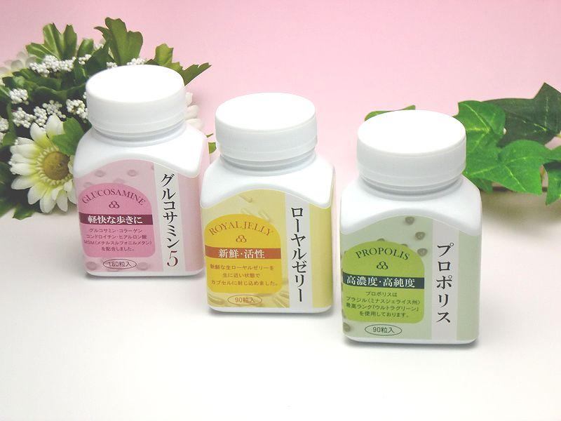 健康開花のサプリメント