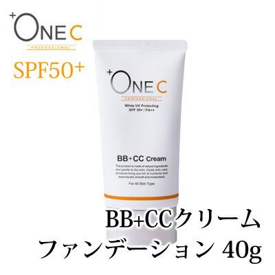 プラワンシー BB+CCクリーム(ファンデーション)