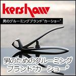 Kershaw【 カーショ— 】
