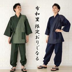 https://image.rakuten.co.jp/fuwari/cabinet/00340543/250wa712-10anesage.jpgおしゃれな作務衣https://image.rakuten.co.jp/fuwari/cabinet/00340543/250wa712-10atp.jpg