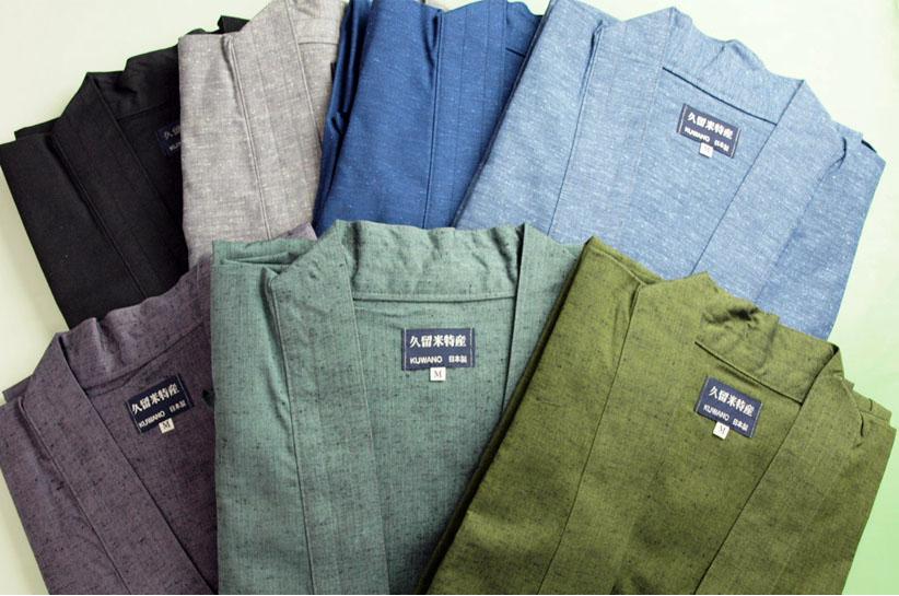作務衣の色