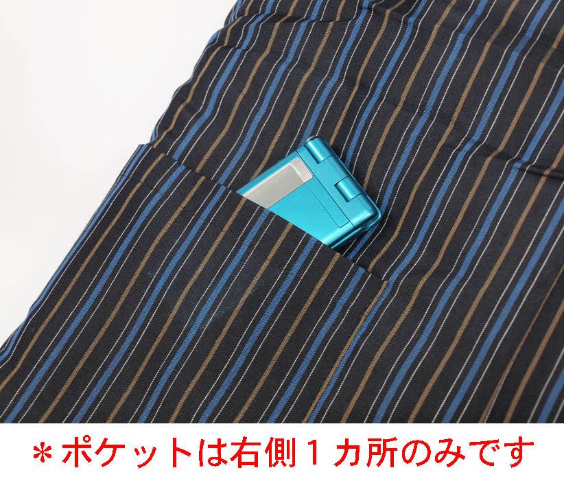 半纏袖なしのポケットの説明