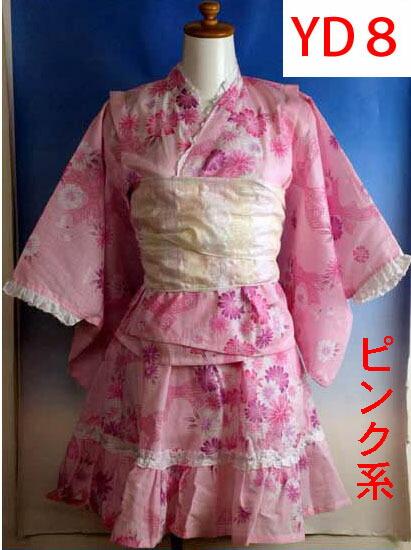 浴衣ドレス ピンク