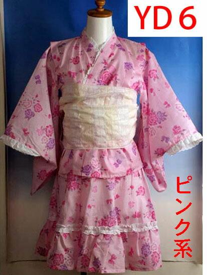 女の子 浴衣ドレス