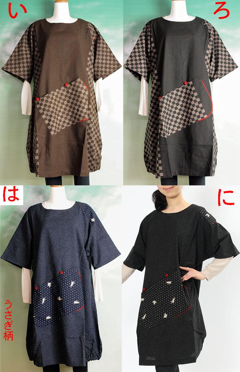 wanoyofukutoepuronnomise fuwari rakuten global market size balloon skirt cute japanese. Black Bedroom Furniture Sets. Home Design Ideas