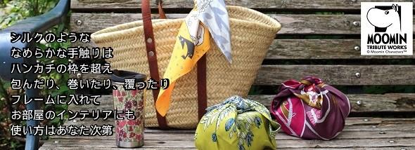 クォーターリポート/ムーミン/Moomin tribute worksのハンカチ