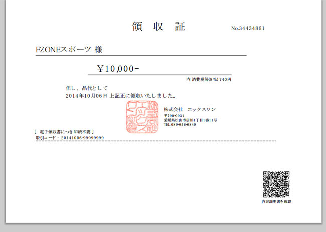 Fzonetechnologycom Shenzhen Fzone Technology Coltd