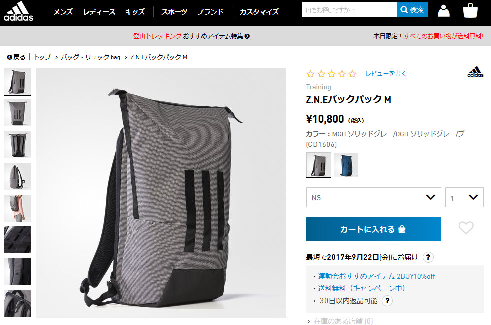 dd5ae71b06 annexsports  Adidas training bag rucksack Z.N.E backpack M DKT74 ...