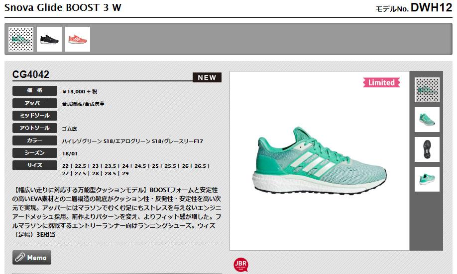f67981b7421fb FZONE  Adidas running shoes Lady s Snova Glide BOOST 3W CG4042 ...