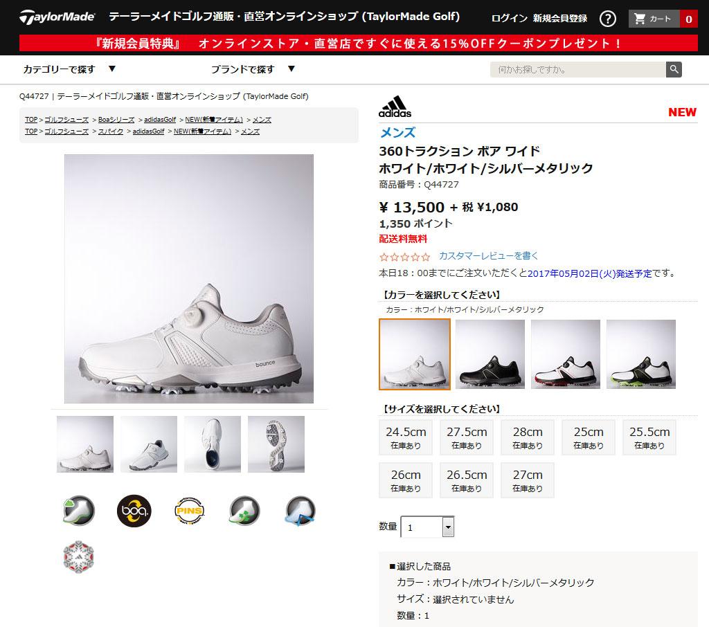 FZONE Rakuten mercado global: adidas Golf hombres zapatos de golf 360