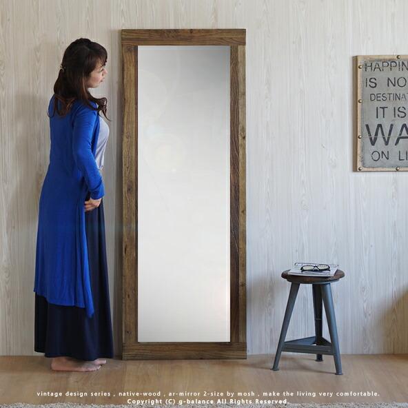 お店にあるような全身鏡ですごくおしゃれな木製鏡